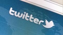 Twitter заблокировал аккаунт «Комитета защиты национальных интересов»