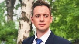 Звезда сериала «Молодежка» Александр Соколовский женился— фото