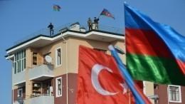 Политолог предрек будущее Армении иАзербайджана после перемирия вКарабахе
