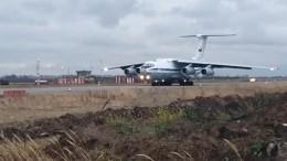 Российские миротворцы прибыли вАрмению
