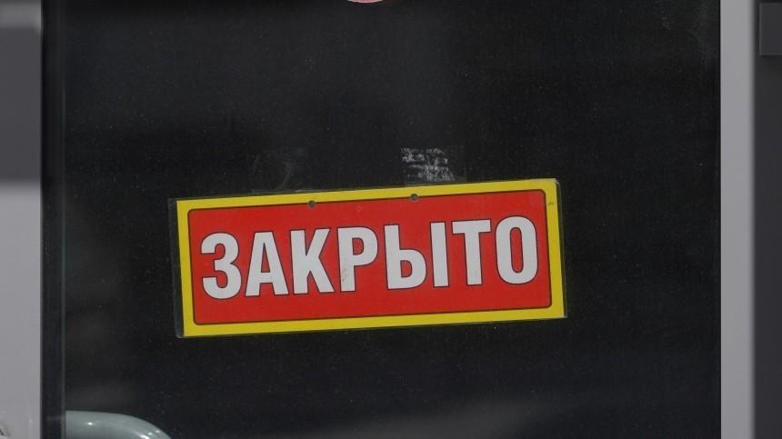 Рестораны вМоскве небудут работать вновогоднюю ночь