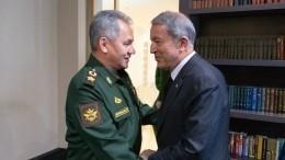 Сергей Шойгу провел переговоры сминистром обороны Турции