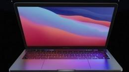 Apple представила новые Mac насобственном процессоре
