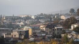 Пашинян назвал причину подписания соглашения поКарабаху