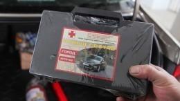 ВРоссии утвердили новый состав автомобильной аптечки. Что изменилось?
