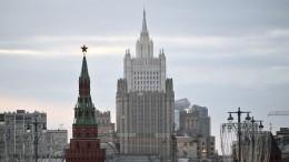 Россия закрыла торгпредства вЛитве инаУкраине