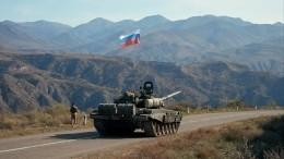 Россия иТурция договорились оконтроле прекращения огня вКарабахе