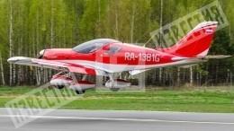 Эксклюзивное фото самолета, накотором разбился ведущий Колтовой