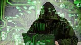 Россиян предупредили оновой схеме мошенничества сбанковскими картами