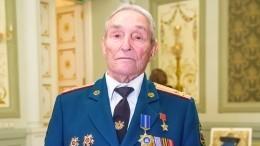Умер Герой Советского Союза Борис Кузнецов
