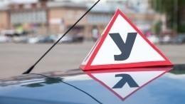 Почему вРоссии хотят разрешить водить машину с17 лет