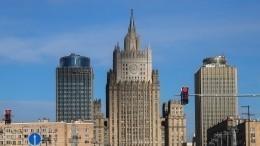 Россия ввела ответные санкции против руководящих структур ФРГ иФранции