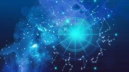 Гороскоп наиюнь 2021 года для всех знаков зодиака