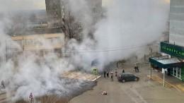 Несколько человек получили ожоги после прорыва трубы скипятком под Москвой