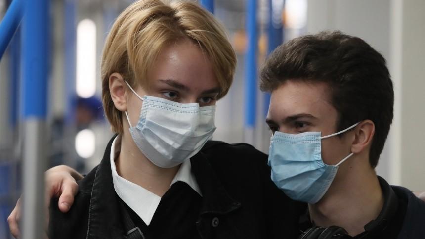Московским студентам надистанционке заблокируют социальные карты