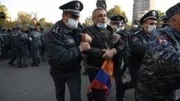 Видео: полиция разогнала масштабный митинг вЕреване