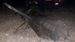 «Навойне как навойне»— Азербайджан окрушении российского Ми-24 вАрмении