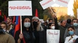 Массовые протесты продолжаются встолицы Армении— видео