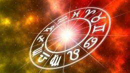 Гороскоп наиюль 2021 года для всех знаков зодиака