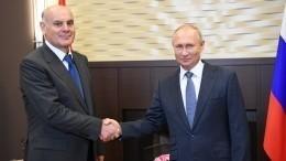 Президенты России иАбхазии обсудили отношения двух стран иборьбу сCOVID-19
