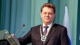 Мэр Томска Иван Кляйн задержан