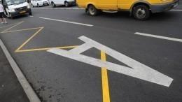 Еду яповыделенке: автомобилистам могут разрешить движение пополосе для транспорта