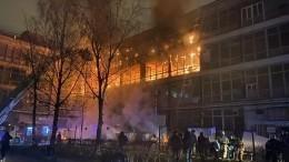 Площадь пожара наЛенинградском электромеханическом заводе увеличилась до1200 квадратных метров