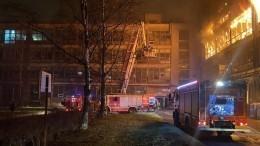 Видео: Пожару вздании ЛЭМЗ вПетербурге присвоен четвертый ранг сложности