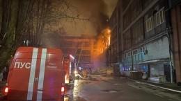 «Ущерб на30 миллионов»: владелец цеха опожаре вздании ЛЭМЗ вПетербурге