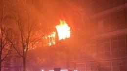 Пожар вздании ЛЭМЗ вПетербурге локализован— видео скоптера