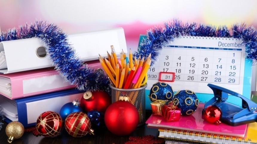 Первый рабочий день после новогодних каникул вРоссии предложили сократить