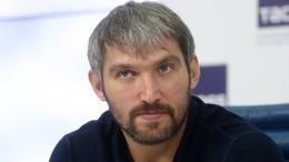 «Тащусь!»— Овечкин признался, что является поклонником Ольги Бузовой