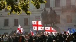 Оппозиция устроила еще одну масштабную акцию протеста вТбилиси— видео