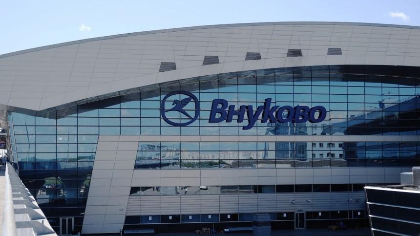 Самолет аварийно сел во«Внуково» из-за засора топливной системы