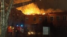 Видео пожара, охватившего жилой дом вПодмосковье наплощади 1300 квадратных метров