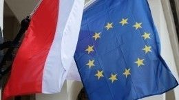 ВПольше заявили, что Россия портит репутацию страны перед Евросоюзом