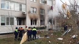 Взрыв газа произошел вмногоквартирном жилом доме вСтаврополе