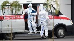 ВБурятии из-за коронавируса приостановили работу ТЦ, заведений общепита икинотеатров
