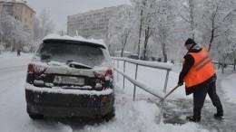 Погодные аномалии: наюге России будет холоднее, чем насевере
