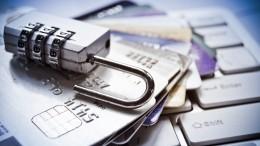 Российские банки нашли способ борьбы смошенниками