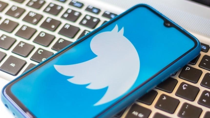 Суд Москвы отказал Twitter вудовлетворении жалобы наштраф в4 миллиона рублей