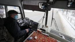 Наводителей российских автобусов наденут противосонные браслеты