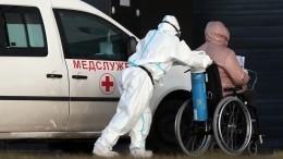 Наработу мобильных бригад медиков врегионах выделено 200 миллионов рублей