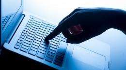 ВЯпонии хакеры угрожают опубликовать данные любителей компьютерных игр