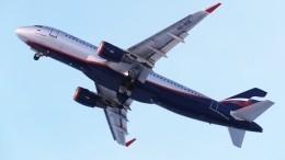 Летевший изСургута вМоскву самолет вынужденно сел вХанты-Мансийске