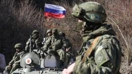 США иФранция призвали Россию прояснить роль Турции всоглашении поКарабаху
