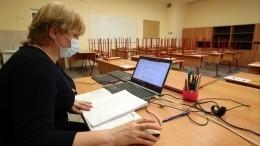 Собянин продлил дистанционку для учеников средней истаршей школы