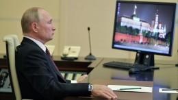 «Путина всоцсетях нет»: Песков офейках отимени президента России