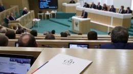Физические лица-иноагенты вРФнесмогут занимать государственные должности