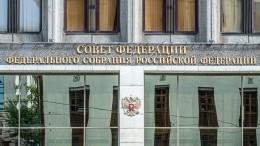 Госдума приняла законопроект оправе экс-президента стать пожизненным сенатором